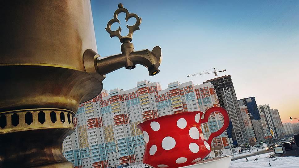 Как дешевеют квартиры в Москве
