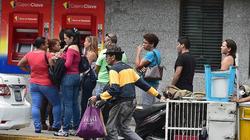 «Международная мафия» опять заставила венесуэльцев выстроиться в очереди. Впрочем, к этому им не привыкать