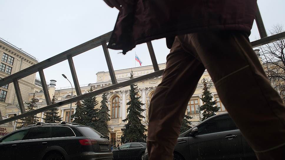 Как в России мегарегулируют рынки