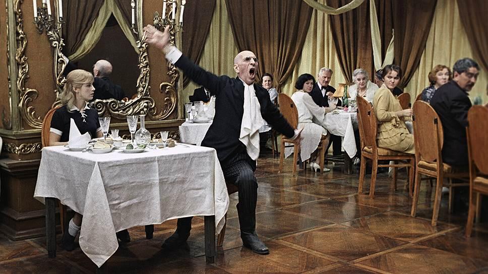 К середине 20-х вновь заработали роскошные рестораны, а у граждан появились деньги и возможности их проматывать