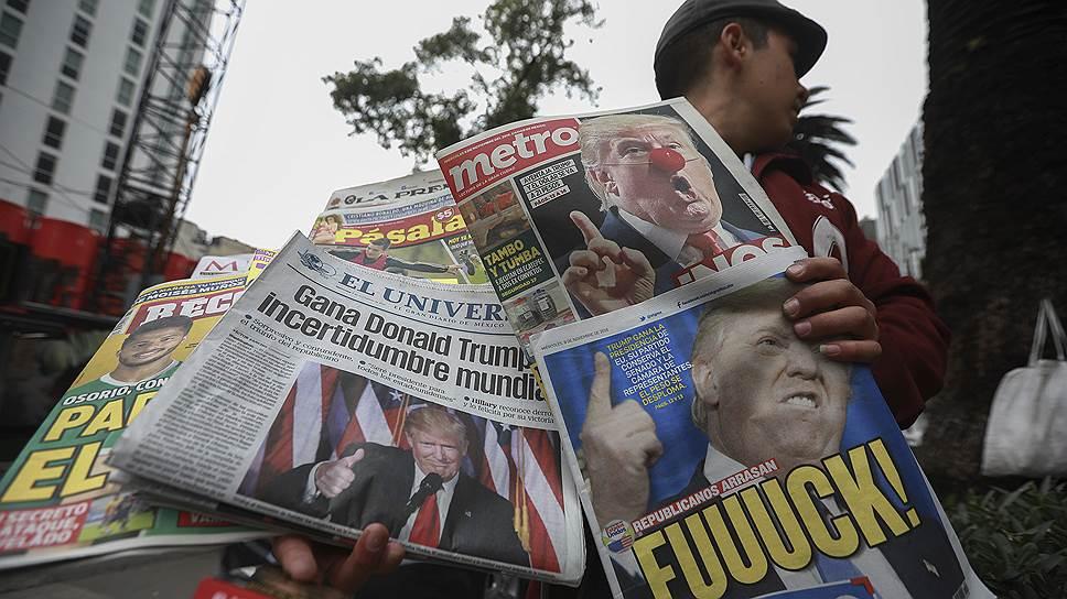 Мексиканская пресса не слишком дружелюбно настроена к новому президенту США
