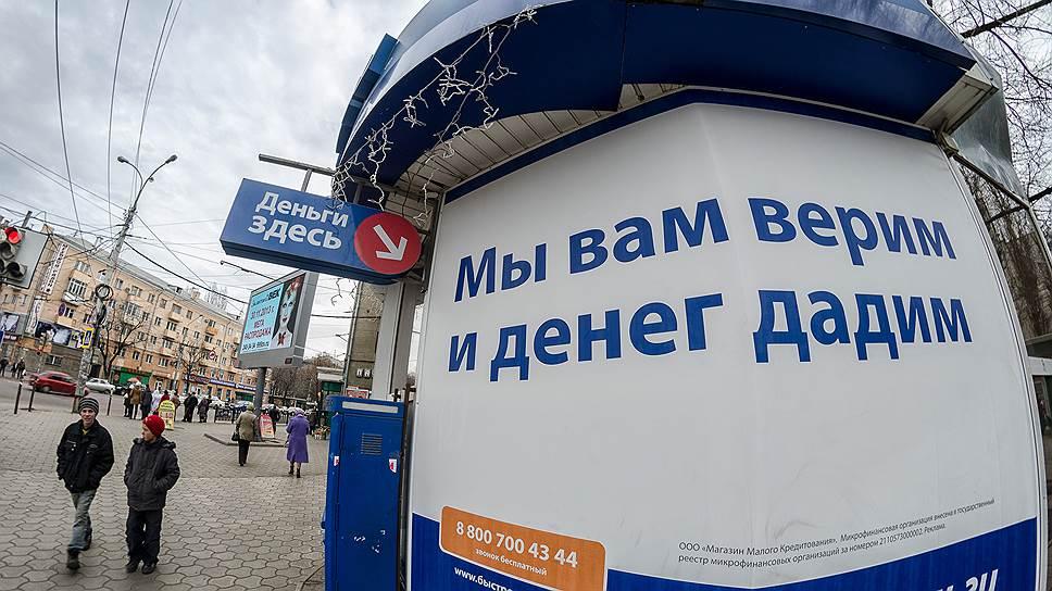 Больше всего граждане задолжали кредитным организациям: задолженность банкам, МФО и всевозможным кредитным кооперативам — более 2 трлн руб.