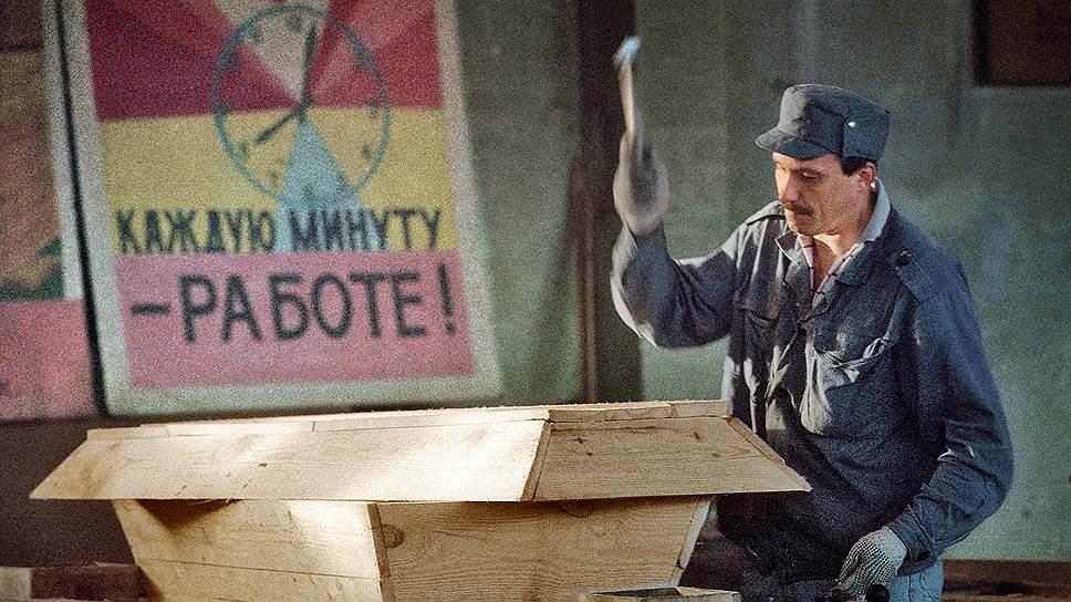 Страх остаться без работы для большинства россиян гораздо сильнее страха смерти