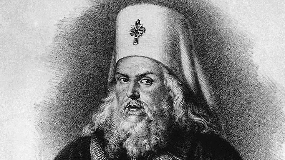 Московский митрополит Платон отозвался о Новикове как о прекрасном христианине