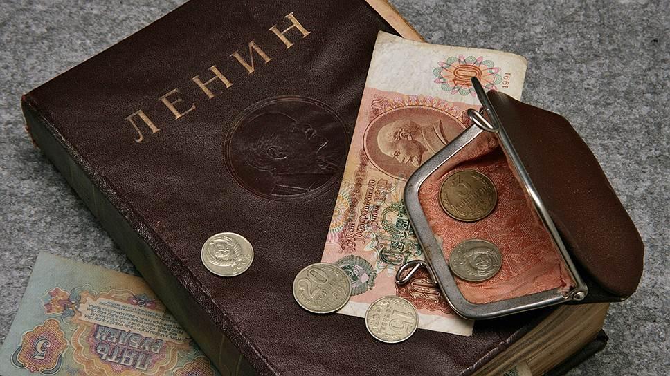 30 лет последней банковской реформе СССР