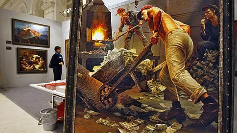 Остались в бедняках // Как россияне относятся к деньгам