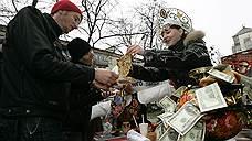 Российский человек по отношению к деньгам остался советским: деньги предпочитает не зарабатывать, а получать