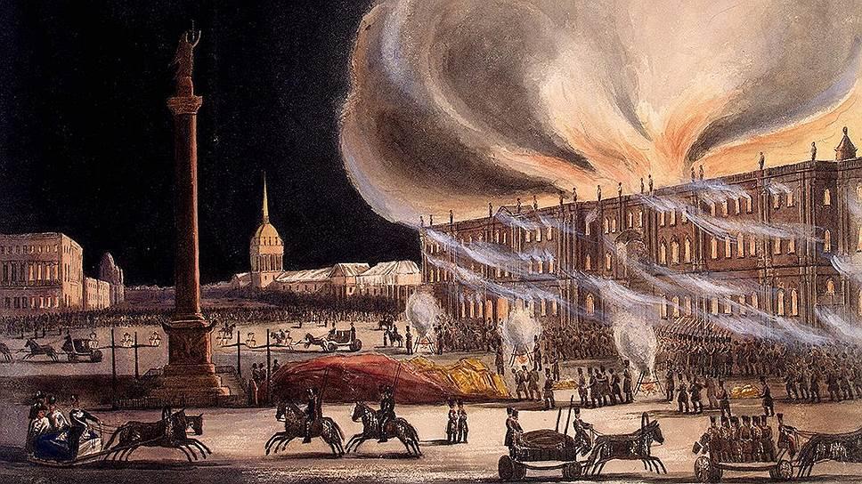 Пожар, происшедший в Зимнем дворце во время правления Николая I, по некоторым сведениям, случился из-за ошибки самого императора