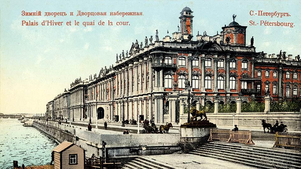 Николай II перекрасил Зимний в кирпичный цвет, или, как говорили при дворе, терракотовый