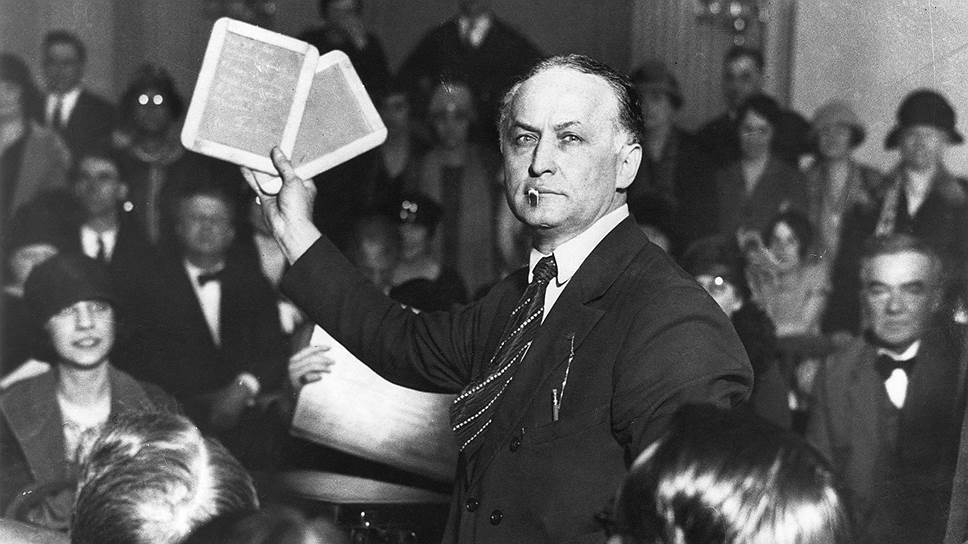 Когда Гарри Гудини выступал в Конгрессе с законопроектом о борьбе с суевериями, в зале Капитолия был полный аншлаг