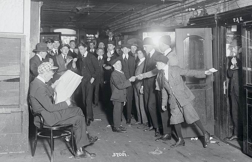 После того как стало известно, что Австро-Венгрия объявила войну Сербии, 16 июля 1914 года закрылись не только европейские биржи, но и заокеанские, в частности Нью-Йоркская. А биржи в Торонто и Монреале закрылись даже на день раньше