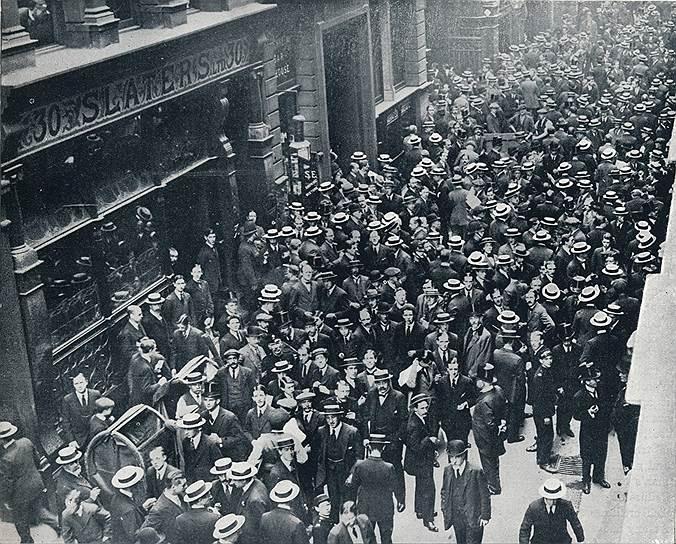 К началу 1915 года Лондонская фондовая биржа, как и многие другие биржи мира, уже открылась. Но Петроградская биржа оставалась закрытой еще два года