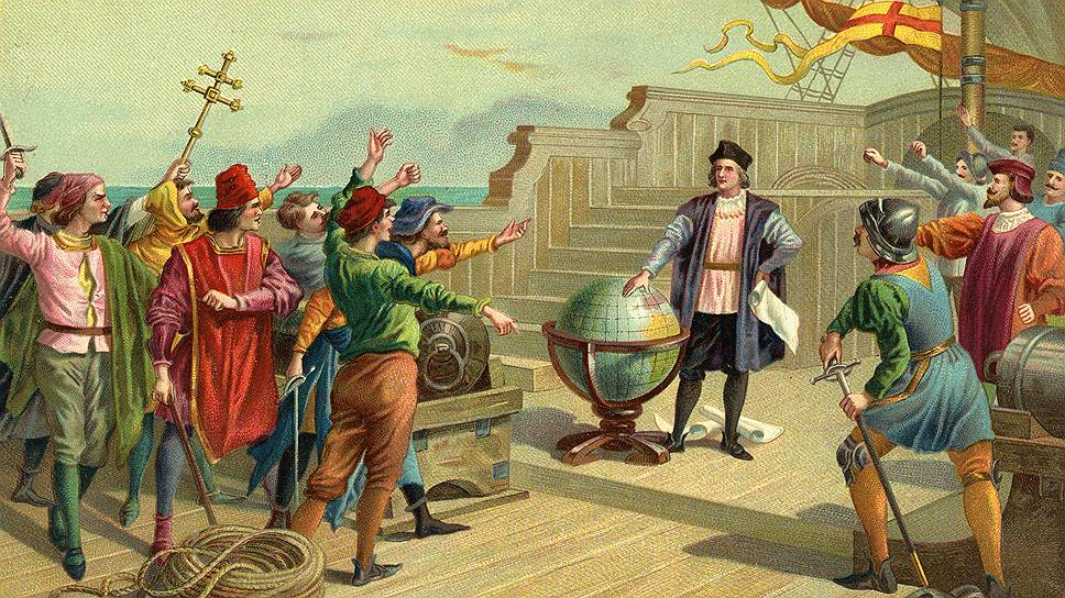 Важно не то, по ошибке ли Колумб открыл Америку, важно, что жажда экспансии была и будет главным драйвером цивилизации