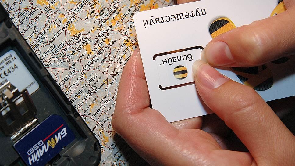 Установив пароль на смартфон, потребитель уверен, что защитил свои данные от мошенников, забывая о том, что незащищенную сим-карту из украденного аппарата легко переставить в другой