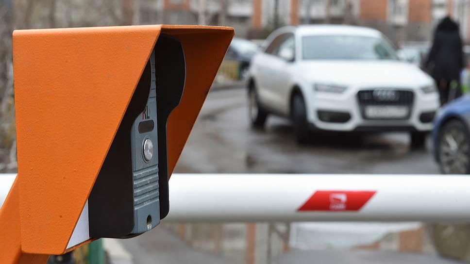 Порядок установки шлагбаумов во дворах был упрощен параллельно с введением платной парковки