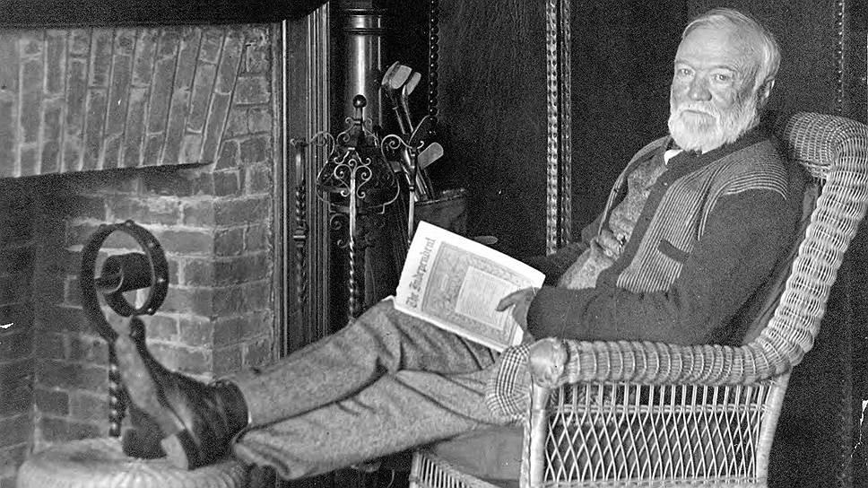 Эндрю Карнеги, один из богатейших людей Америки, долгие годы был деловым партнером Генри Фрика