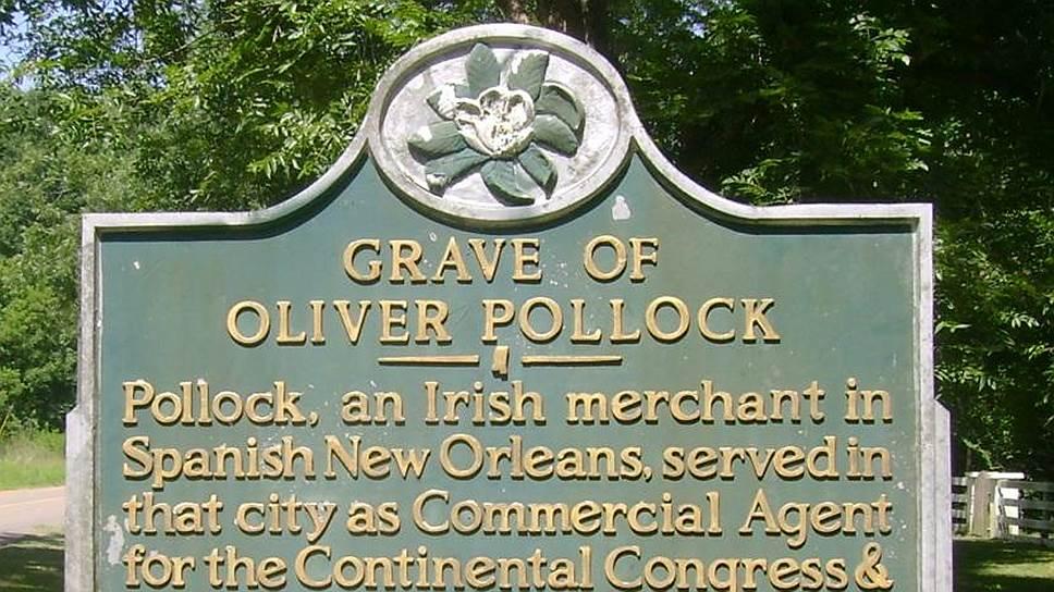 Оливер Поллок был истинным патриотом США, но остался в истории по совершенно другой причине