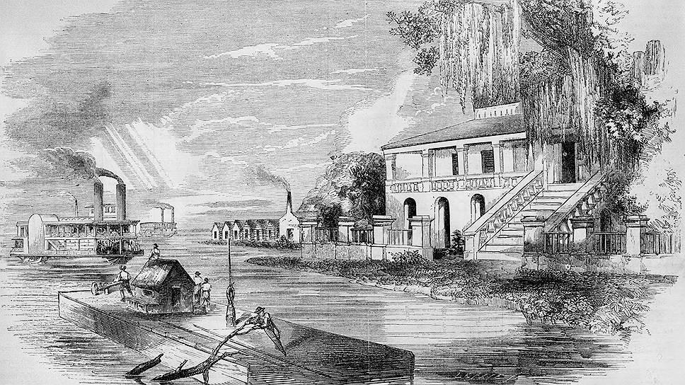 Во второй половине XVIII века долина Миссисипи процветала благодаря плодородной земле и бесплатному труду рабов