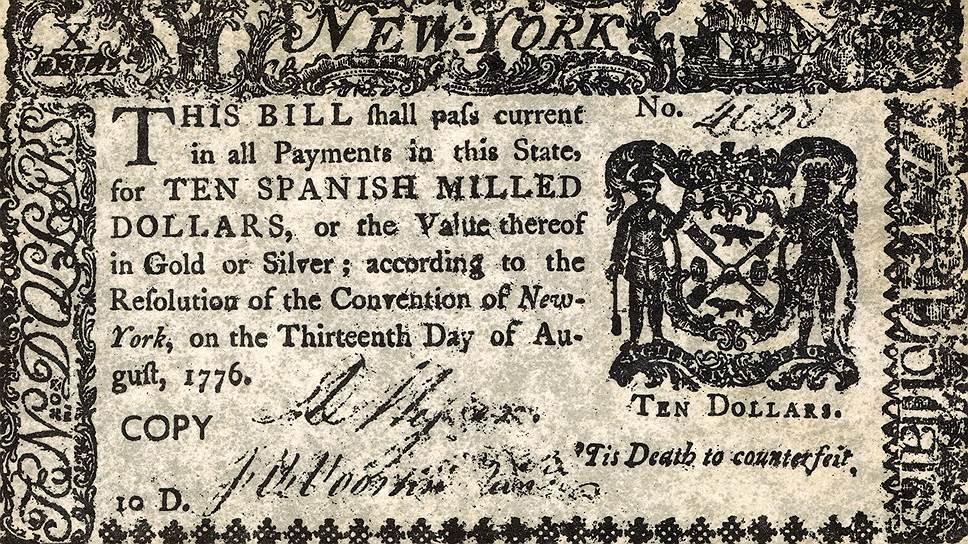 После того как у него закончились наличные, Поллок начал продавать военные векселя в обмен на обещания оплаты по номиналу
