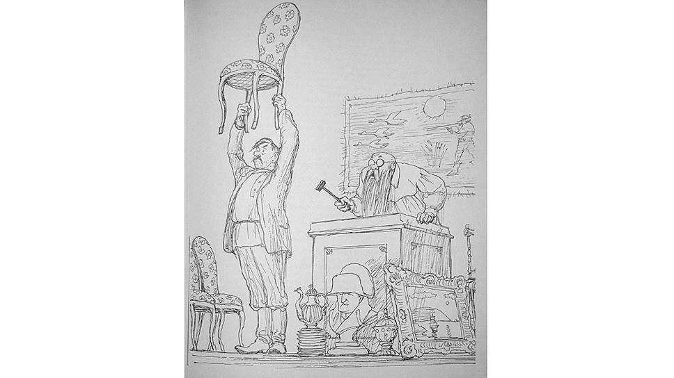 """О том, как выглядела распродажа изъятых из музейных запасников """"стульев из дворца"""", читатели советской литературы знают из """"Двенадцати стульев"""" И. Ильфа и Е. Петрова"""