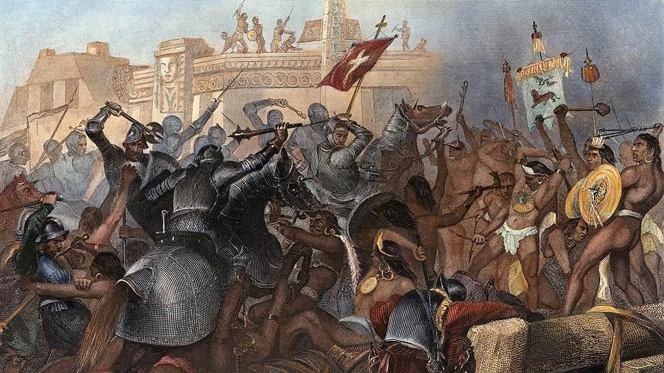 Разграбив в 1521 году столицу ацтеков, воины Кортеса захватили лишь 130 тыс. испанских золотых монет — сумму, по их мнению, не слишком большую