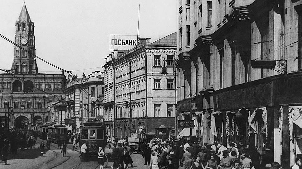 С самого начала войны финансовая и банковская системы СССР были мобилизованы вместе со всей страной