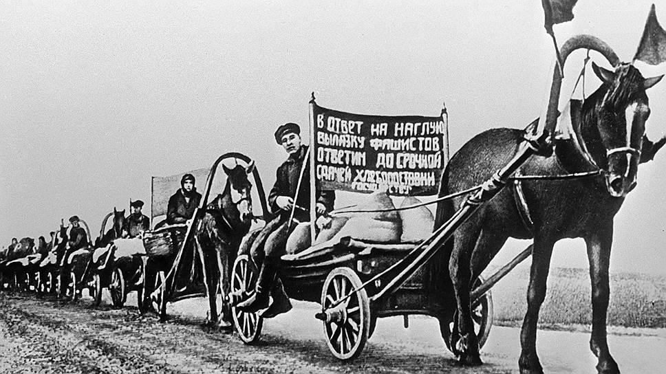 Средства полевых учреждений Госбанка тратились в том числе на закупку продовольствия у крестьян