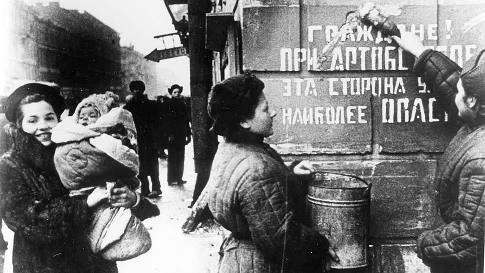 Во время блокады Ленинграда банки продолжали работать