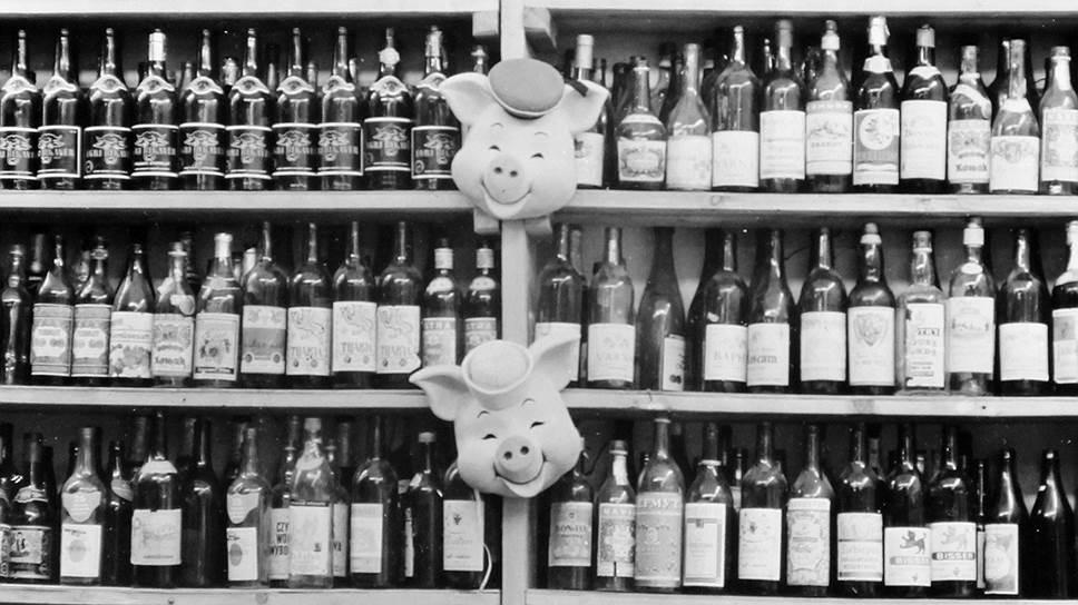 Алкогольная дюжина
