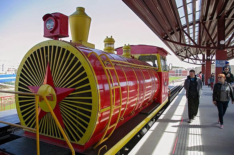 В Екатеринбурге детская железная дорога находится в самом центре города