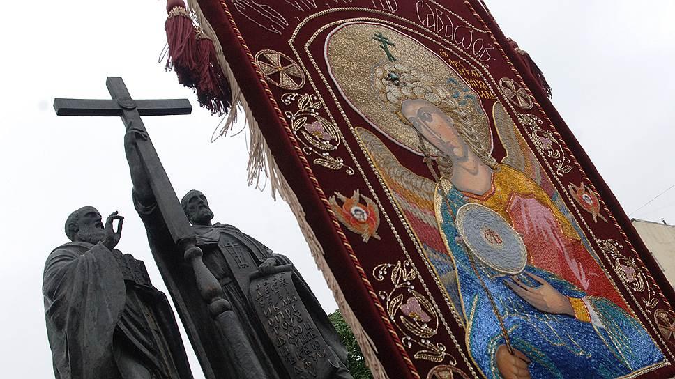 Количество памятников Кириллу и Мефодию стремительно растет