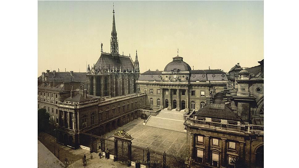 Часовня Сен-Шапель в результате реконструкции Сите оказалась во дворе Дворца правосудия