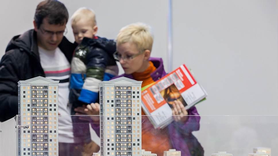 Материнский капитал чаще всего используется для приобретения жилья в ипотеку