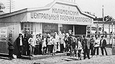 НЭП был бы невозможен без восстановления банковской системы, ликвидированной во время военного коммунизма