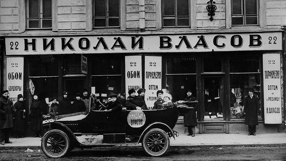 Обеспеченный золотом червонец стал основой денежной реформы 1924 года и позволил остановить гиперинфляцию