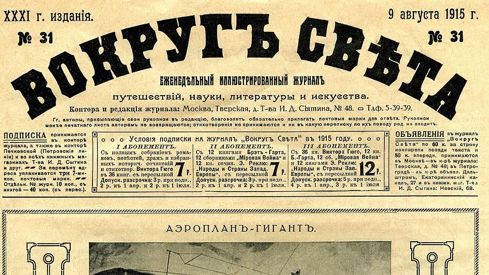 Сытину удалось превратить заведомо убыточный просветительский проект Л. Н. Толстого и В. Г. Черткова в нечто вполне рентабельное