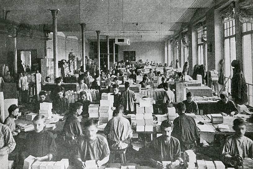 Мелкая лавочка и одна печатная машина постепенно превратились в крупное современное производство