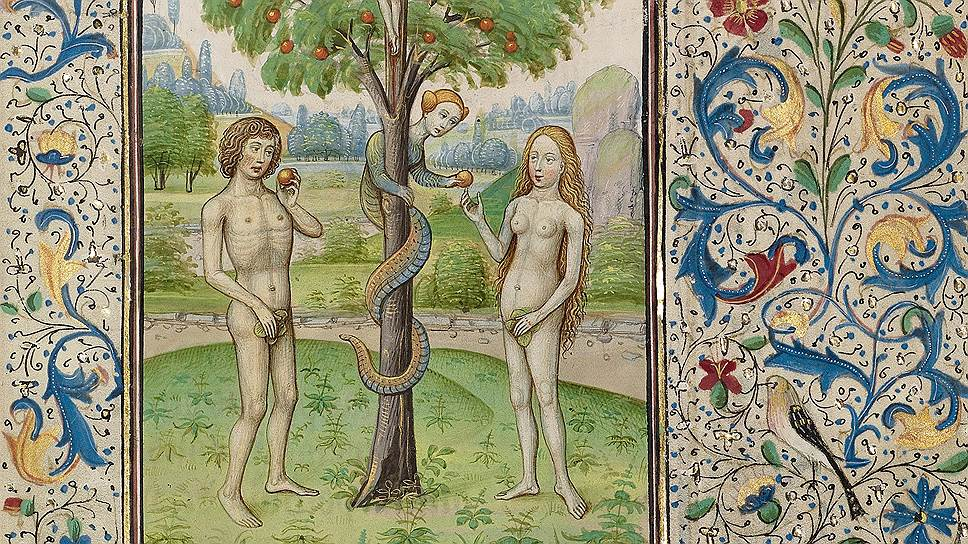 Адам и Ева, рукопись XV века Arenberg Hours, музей Гетти, Лос-Анджелес