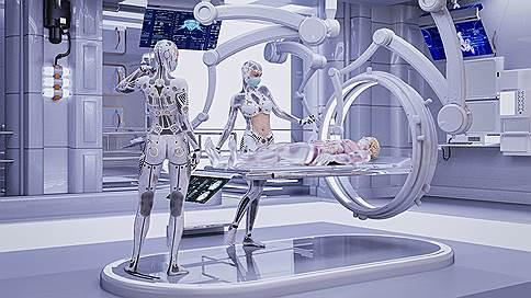 Виртуальный пациент  / медицина