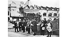 Продавцы газет у Городской Думы в Санкт-Петербурге