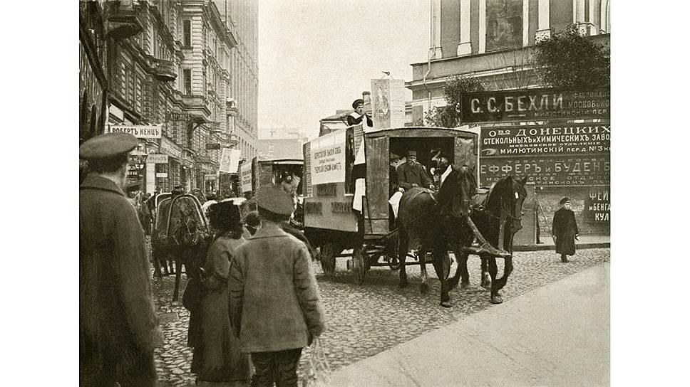 Москва в годы Первой мировой войны