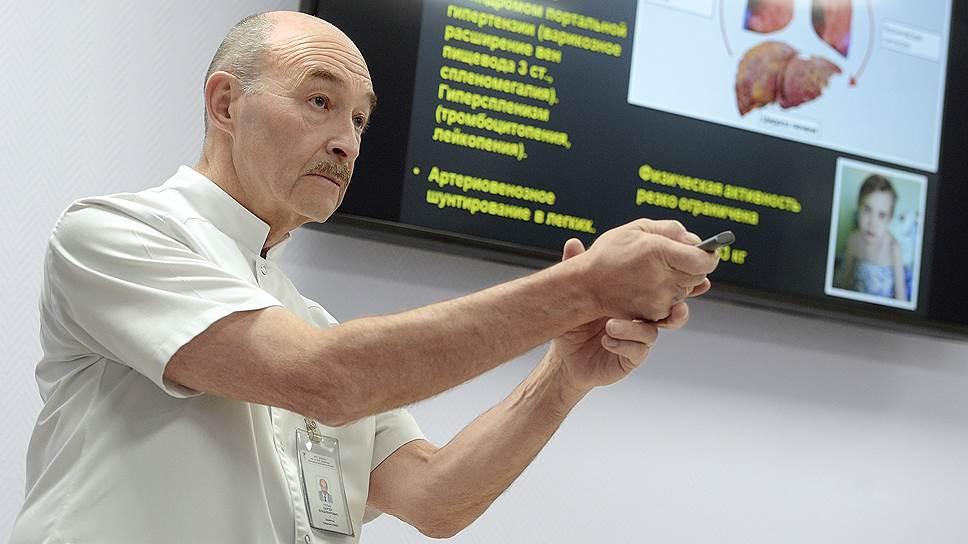 Академик Сергей Готье о состоянии российской трансплантологии