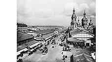 Невский проспект в начале XX века