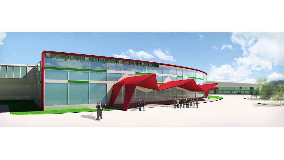 Эскизный проект здания ЦКП «СКИФ»