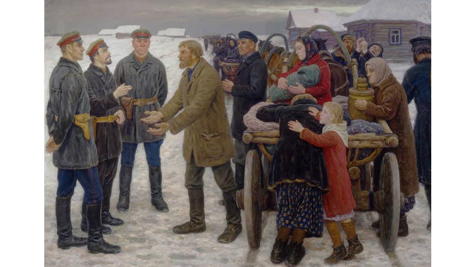 Картина «Из недавнего прошлого», автор Юрий Кугач