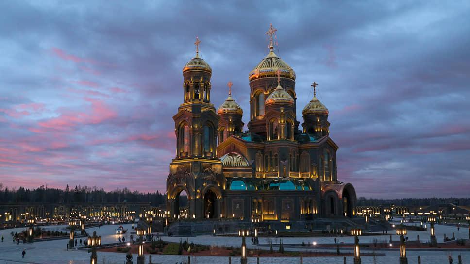 «Главный храм Вооруженных Сил Российской Федерации. Общий вид»