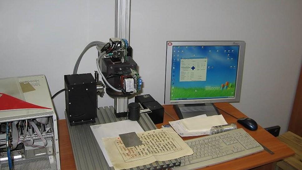 Процесс очистки документа лазером