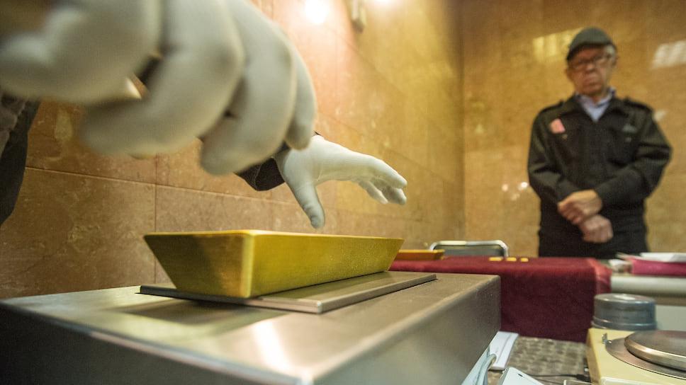 Научный прогноз добычи золота в мире