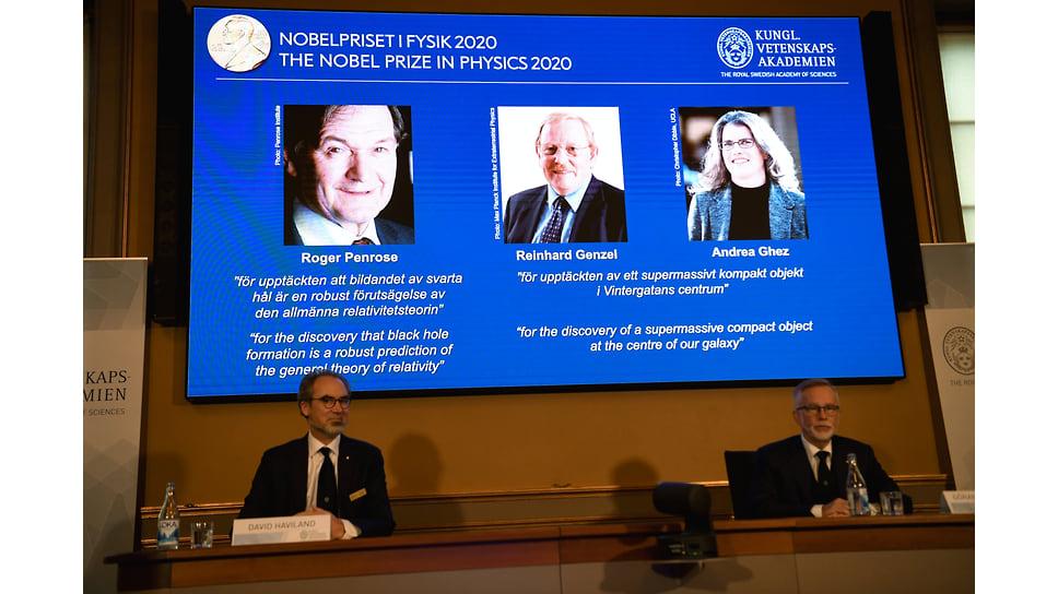 Объявление лауреатов Нобелевской премии по физике