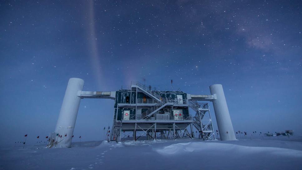 Подледная нейтринная обсерватория IceCube в Антарктиде